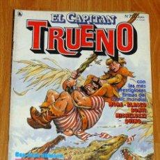 Tebeos: EL CAPITÁN TRUENO [NUEVAS AVENTURAS]. AÑO I ; Nº 7 ; ABRIL DE 1986. Lote 194922027