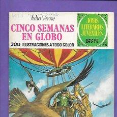 Tebeos: JOYAS LITERARIAS JUVENILES NUMERO 62 CINCO SEMANAS EN GLOBO. Lote 194953911