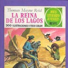 Tebeos: JOYAS LITERARIAS JUVENILES NUMERO 61 LA REINA DE LOS LAGOS. Lote 194955407