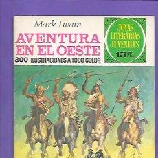 Tebeos: JOYAS LITERARIAS JUVENILES NUMERO 58 AVENTURAS EN EL OESTE. Lote 194965941