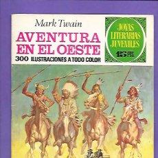 Tebeos: JOYAS LITERARIAS JUVENILES NUMERO 58 AVENTURAS EN EL OESTE. Lote 194966103