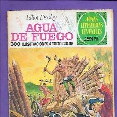 Tebeos: JOYAS LITERARIAS JUVENILES NUMERO 51 AGUA DE FUEGO. Lote 194983768