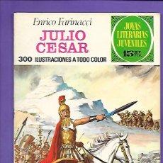 Tebeos: JOYAS LITERARIAS JUVENILES NUMERO 47 JULIO CESAR. Lote 194986121