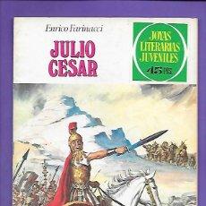 Tebeos: JOYAS LITERARIAS JUVENILES NUMERO 47 JULIO CESAR. Lote 194986258