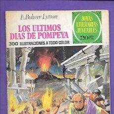 Tebeos: JOYAS LITERARIAS JUVENILES NUMERO 25 LOS ULTIMOS DIAS DE POMPEYA. Lote 195024106