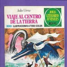 Tebeos: JOYAS LITERARIAS JUVENILES NUMERO 21 VIAJE AL CENTRO DE LA TIERRA. Lote 195039446