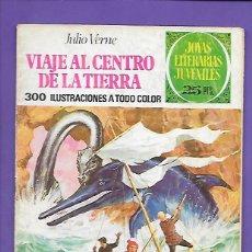 Tebeos: JOYAS LITERARIAS JUVENILES NUMERO 21 VIAJE AL CENTRO DE LA TIERRA. Lote 195039726