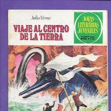 Tebeos: JOYAS LITERARIAS JUVENILES NUMERO 21 VIAJE AL CENTRO DE LA TIERRA. Lote 195040188