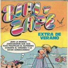Tebeos: ZIPI ZAPE EXTRA VERANO. 1981 . ED. BRUGUERA. C-17. Lote 195079130