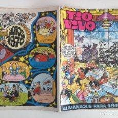 Tebeos: TIO VIVO - ALMANAQUE PARA 1971 - BRUGUERA - GCH1. Lote 195086887