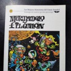 Tebeos: BIBLIOTECA EL MUNDO: MORTADELO Y FILEMON Nº1. Lote 195161503