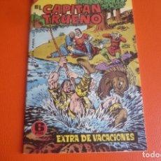 Tebeos: EXTRA DE VACACIONES 1964,FACSIMIL.CAPITAN TRUENO.NUEVO.. Lote 195166343