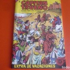 Tebeos: EXTRA DE VACACIONES 1965,FACSIMIL.CAPITAN TRUENO.NUEVO.. Lote 195166488