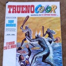 Tebeos: TRUENO COLOR Nº 96 (BRUGUERA SEGUNDA EPOCA 1977). Lote 195224170
