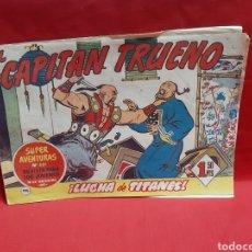 Tebeos: EL CAPITÁN TRUENO SUPERAVENTURA NÚMERO 301 AÑO 1960 EDITORIAL BRUGUERA. Lote 195236522