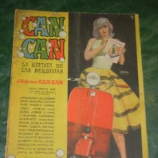 Tebeos: CAN CAN - NUM.23 - ED.BRUGUERA 1958 - CONTRAPORTADA PIPER LAURIE. Lote 195256888