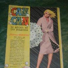 Tebeos: CAN CAN - NUM.40 - ED.BRUGUERA 1958 - CONTRAPORTADA BELINDA LEE. Lote 195260002