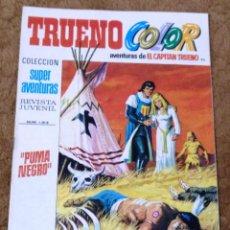 Tebeos: TRUENO COLOR Nº 95 (BRUGUERA 1971). Lote 195260245