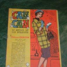 Tebeos: CAN CAN - NUM.52 - ED.BRUGUERA 1959 - CONTRAPORTADA INGRID BERGMAN. Lote 195260316
