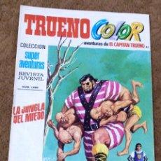 Tebeos: TRUENO COLOR Nº 83 (BRUGUERA PRIMERA EPOCA 1970). Lote 195261027