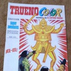 Tebeos: TRUENO COLOR Nº 77 (BRUGUERA PRIMERA EPOCA 1970). Lote 195261242