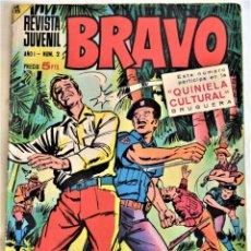 Tebeos: BRAVO Nº 1 Y 2 - AÑO 1 - EDITORIAL BUGUERA - TAPA BLANDA. Lote 195274478