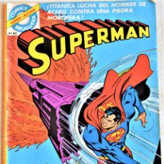 Tebeos: SUPERMAN Nº 5 - SUPER ACCIÓN BRUGUERRA Nº 43 - TAPA BLANDA. Lote 195281391
