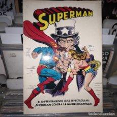 Tebeos: SUPERMAN 4 CONTRA LA MUJER MARAVILLA BRUGUERA. Lote 195316300