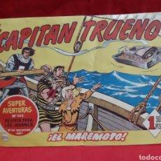 Tebeos: EL CAPITÁN TRUENO SUPER AVENTURAS NÚMERO 382 AÑO 1960 EDITORIAL BRUGUERA. Lote 195332611