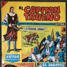 Tebeos: LOTE EL CAPITAN TRUENO EXTRA Nº 329, 330, 331, 332 Y 333 ORIGINALES. BRUGUERA. Lote 195334071