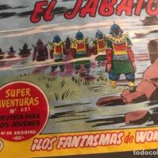 Tebeos: EL JABATO 1964. Lote 195336046