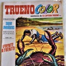 Tebeos: TRUENO COLOR Nº 194 - AVENTURAS DEL CAPITAN TRUENO - FRENTE A FRENTE - AÑO VI - TAPA BLANDA. Lote 195375388