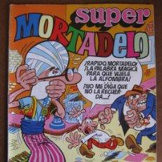 Tebeos: SUPER MORTADELO Nº6 - AÑO 1972. Lote 195377428