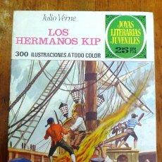 Tebeos: VERNE, JULIO. LOS HERMANOS KIP (JOYAS LITERARIAS JUVENILES ; 158). - 1ª ED. - 1976. Lote 195380268