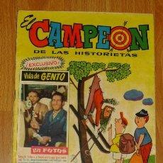Tebeos: EL CAMPEÓN DE LAS HISTORIETAS. Nº 59 ; 24 DE ABRIL DE 1961 ; AÑO II. Lote 195381107