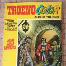 Tebeos: TRUENO COLOR EXTRA ALBUM AMARILLO 1ª EPOCA Nº 33. HUIDA HACIA DAMASCO. BRUGUERA 1973. Lote 195429846