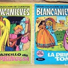 Tebeos: BLANCANIEVES - GRAN COLECCION DE CUENTOS - LOTE 2 EJEMPLARES - BRUGUERA - 1976. Lote 195533351