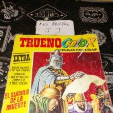 Tebeos: CAPITÁN TRUENO COLOR EL CÍRCULO DE LA MUERTE 3 TERCERA ÉPOCA VER FOTOS ESTADO LOMOS. Lote 195582823