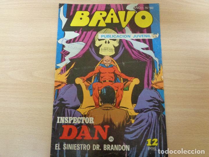 PUBLICACION JUVENIL BRAVO. INSPECTOR DAN Nº 25. EDITA BRUGUERA 1976 (Tebeos y Comics - Bruguera - Inspector Dan)