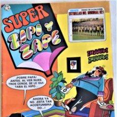 Tebeos: SUPER ZIPI Y ZAPE Nº 114 - ED. BRUGUERA -AÑO 1982 - CON FICHAS DE LA COLECCIÓN ESTRELLAS DEL MUNDIAL. Lote 195713653