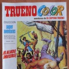 Tebeos: TRUENO COLOR N 3 1 EDICION BRUGUERA. Lote 288644563