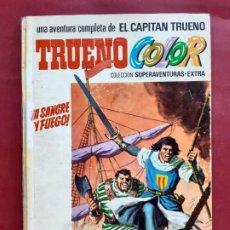 Tebeos: EL CAPITAN TRUENO COLOR ALBUM BLANCO Nº 1. Lote 196097905