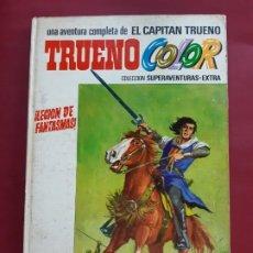 Tebeos: EL CAPITAN TRUENO COLOR ALBUM BLANCO Nº 2. Lote 196098100