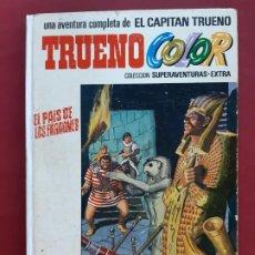 Tebeos: EL CAPITAN TRUENO COLOR ALBUM BLANCO Nº 4. Lote 196098562