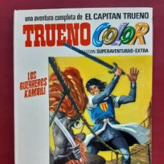 Tebeos: EL CAPITAN TRUENO COLOR ALBUM BLANCO Nº 8. Lote 196099201