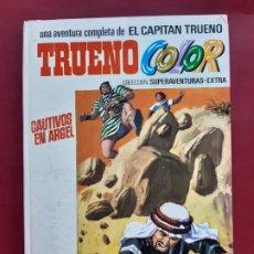 Tebeos: EL CAPITAN TRUENO COLOR ALBUM BLANCO Nº 9. Lote 196099321