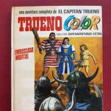 Tebeos: EL CAPITAN TRUENO COLOR ALBUM BLANCO Nº 10. Lote 196099455