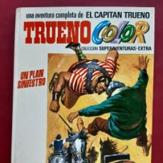 Tebeos: EL CAPITAN TRUENO COLOR ALBUM BLANCO Nº 11. Lote 196099596