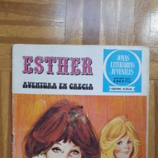 Tebeos: JOYAS LITERARIAS JUVENILES. ESTHER. AVENTURA EN GRECIA Nº 22. . Lote 196341283