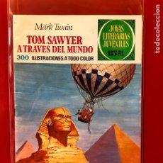 Tebeos: JOYAS LITERARIAS Nº 24 PRIMERA EDICIÓN CON LABERINTO ROJO. Lote 196357097